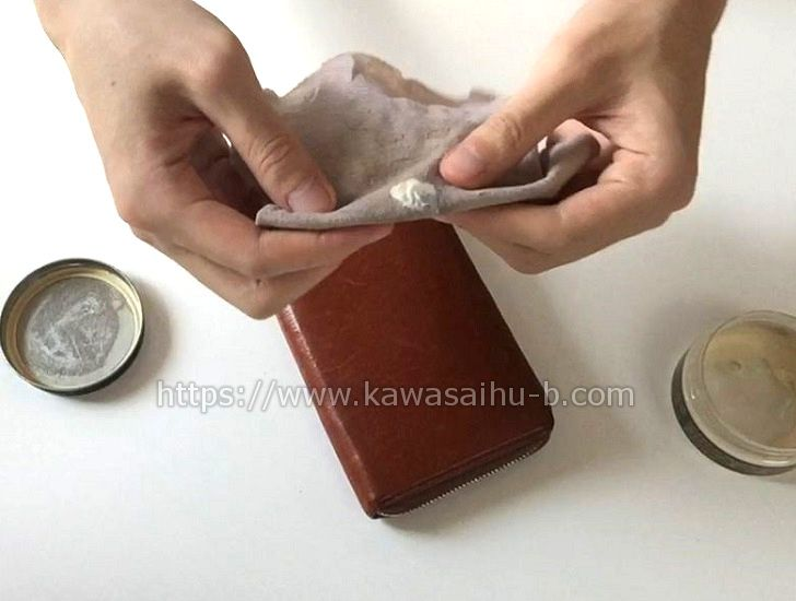 財布の簡単手入れ方法