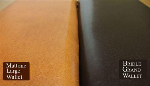 マットーネ・ラージウォレットとブライドル・グランドウォレットの革表面