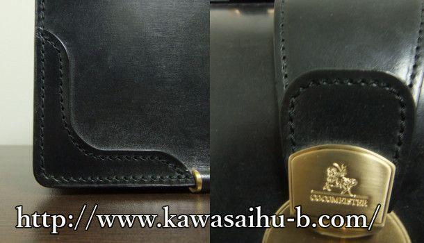 ブライドル・ダレスバッグの正面からの縫製