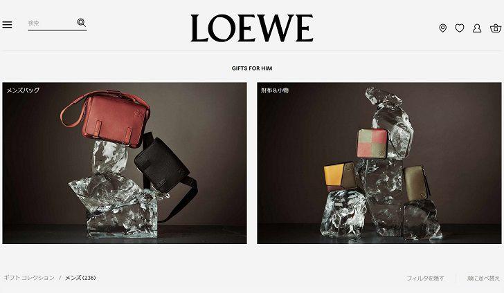 LOEWE(ロエベ)