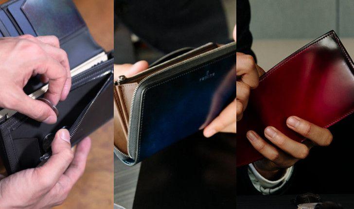 ビジネスマンと財布