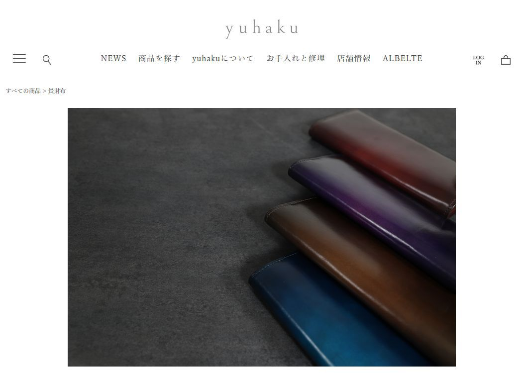 yuhaku(ユハク)の革財布