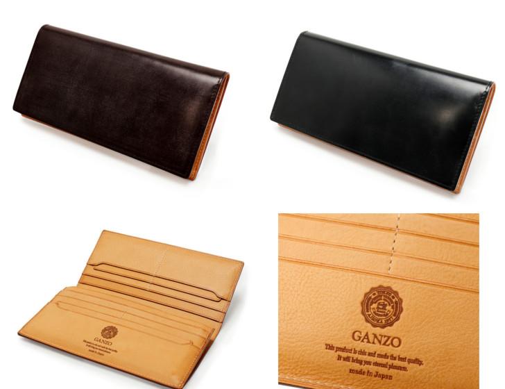シンブライドル長財布