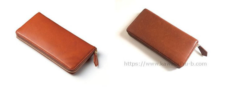 ココマイスター長財布の色合い比較
