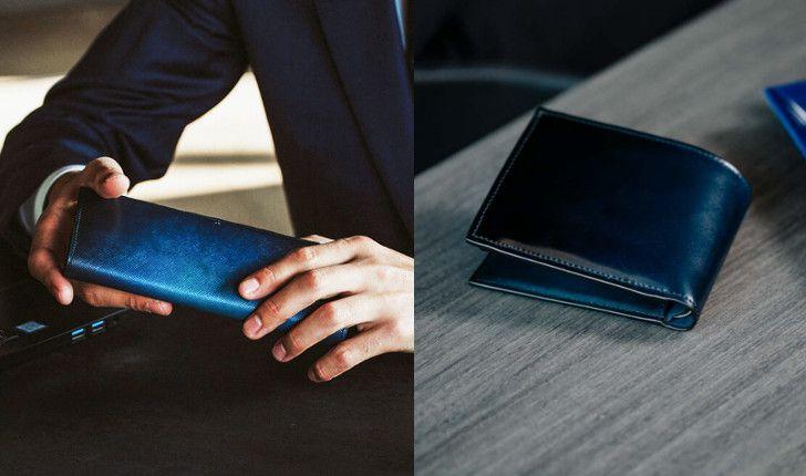 真っ先に長財布か二つ折り財布を確認