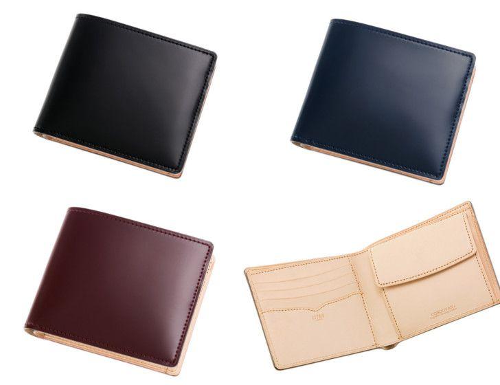 新コードバン二つ折り財布(小銭入れ付き札入)