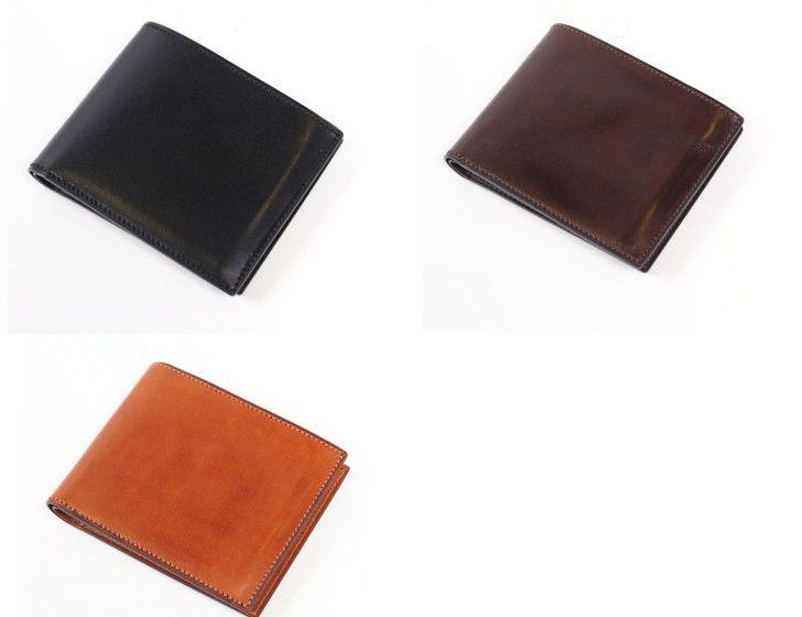 双鞣和地 二つ折り財布