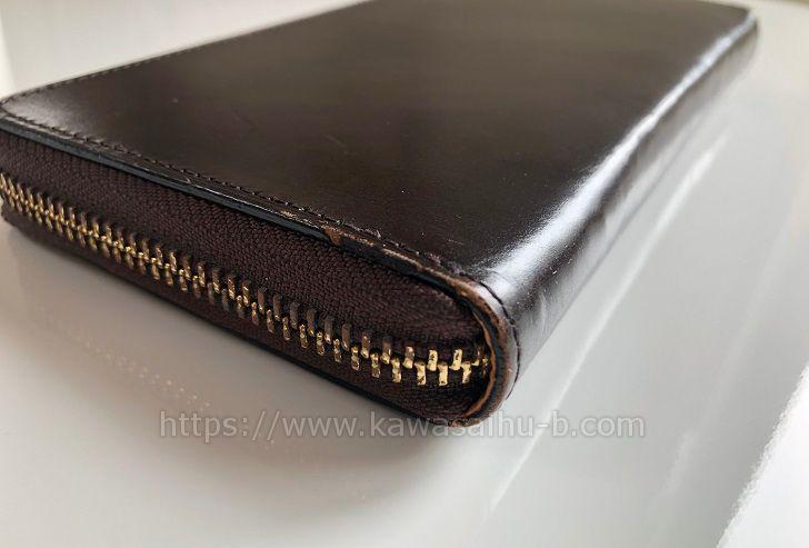 5年以上使っている財布