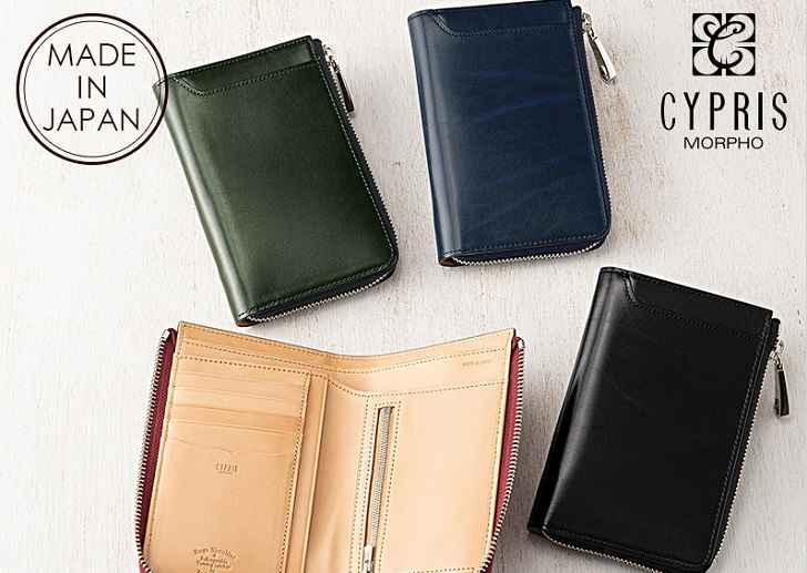 二つ折り財布(縦型L字ラウンドファスナー)