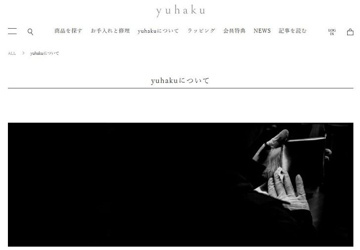 yuhaku(ユハク)