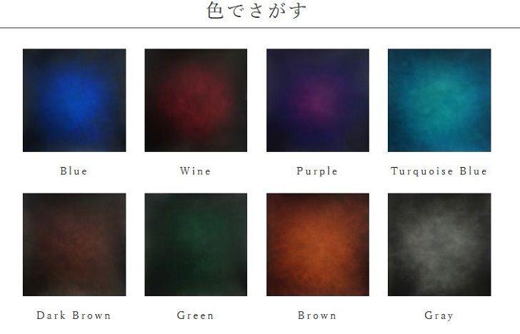 色でさがす