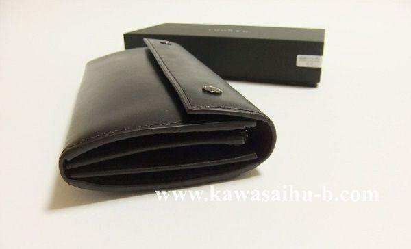 yuhakuの財布口コミ