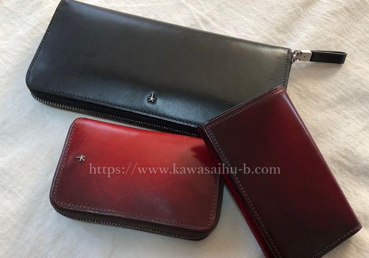 yuhakuの財布とキーケースと名刺入れ