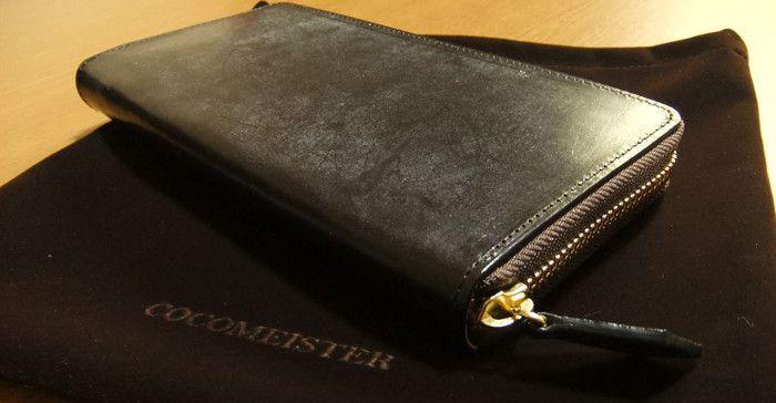 新品のブライドルレザー財布