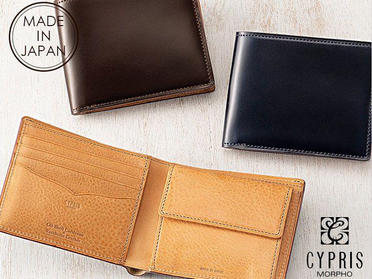 オイルシェルコードバン&ヴァケッタレザー二つ折り財布