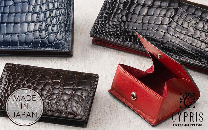 CYPRIS(キプリス)のクロコダイル財布