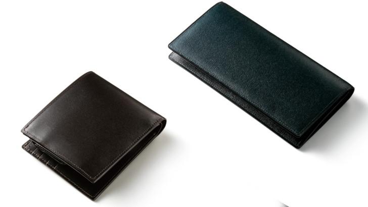 1:真っ先に長財布か二つ折り財布を確認