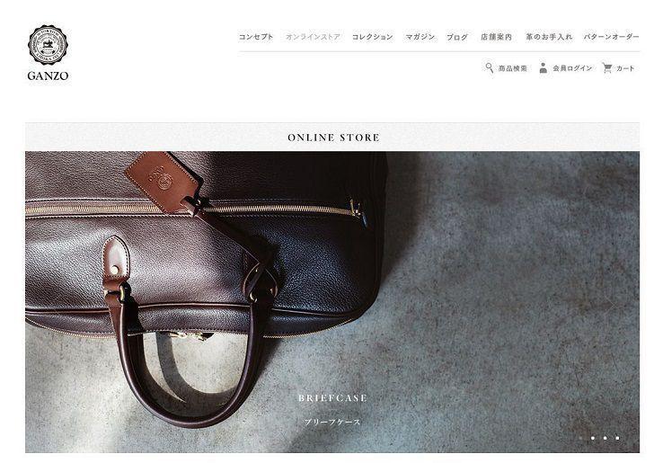 GANZO(ガンゾ)の財布