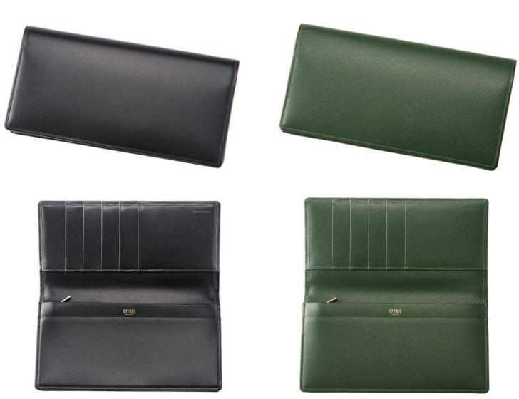 ボックスカーフ長財布