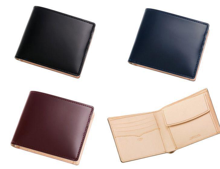 コードバン)小銭入れ付き二つ折り財布