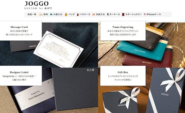夫婦お揃いのペア財布でおすすめのブランド